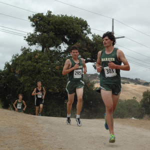 Cross country competes in first meet of the season