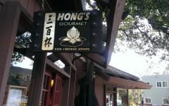 Hong's Gourmet Chinese Restaurant- 4/5 stars