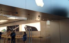 Apple unveils iPhone 7 and iPhone 7 plus